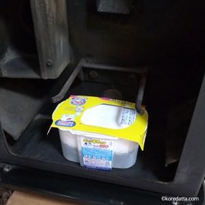 ペレットストーブの煙突掃除。シーズンオフのメンテナンスのやり方。