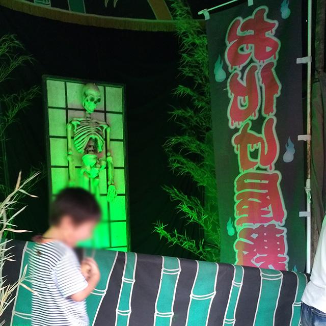 新潟の蒲原祭りは駐車場はある?お化け屋敷は子供は怖がる?雨が降ったら?