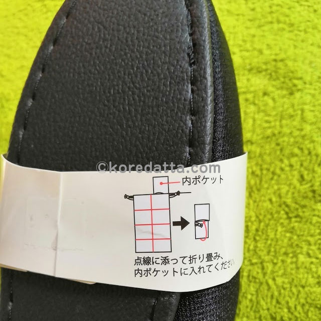 しまむらで携帯スリッパを入学式用に購入。入園式などのスリッパは折り畳みはありか?