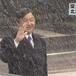 皇太子殿下北海道到着 一人の方がいい