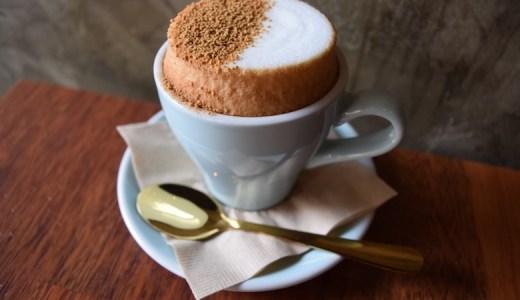 【ネバン】カプチーノとフラットホワイトを飲むべし!『テヤンコーヒー』