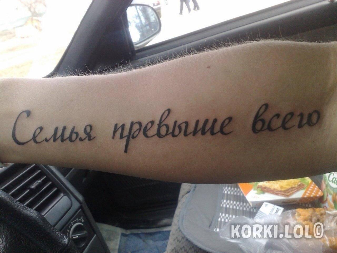 Fidas vide tattoo cui Vide Cul