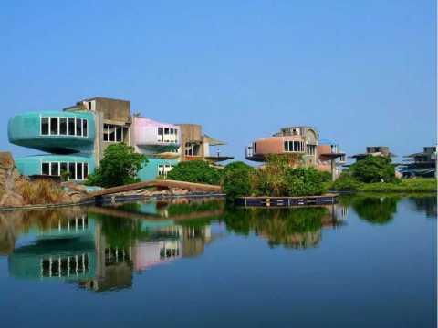 Ванли — прибрежный город на Тайване.