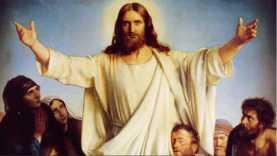 """""""Мы изобрели Иисуса Христа"""": древнее признание"""