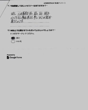 IMG_20191129_0012