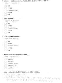 IMG_20200802_0002-1
