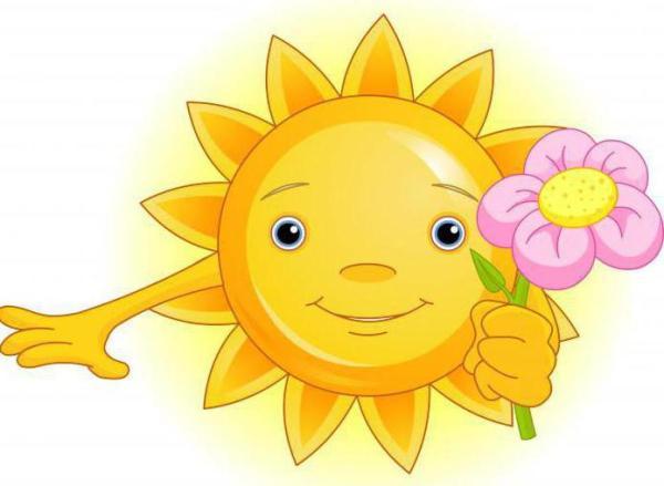 Загадки про сонце на українській мові для дітей