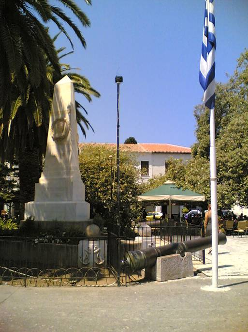 Πύλος Μεσσηνίας