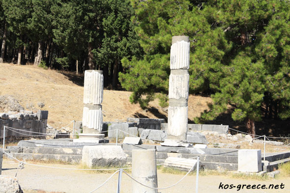 Asklepion Kos Greece picture