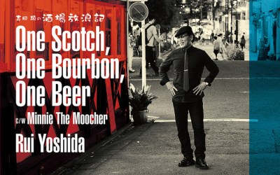 One Scotch,One Burbon,One Beer M.V. / 吉田 類