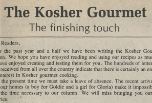The Kosher Gourmet: Finishing Touches