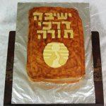 Sefer Cake