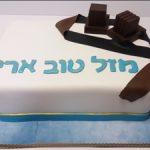 Tefillin Cake