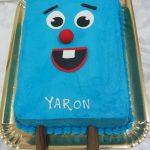 Torah Cake 2