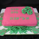 Pink and Green Fantasy Cake
