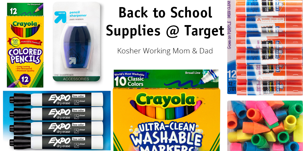 Target DEALS: School Supplies