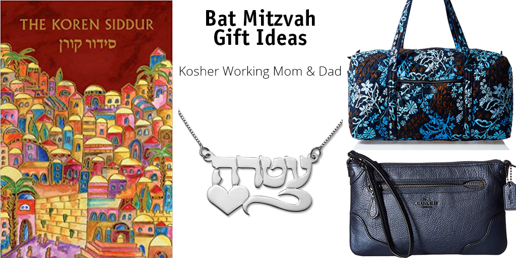 Bat Mitzvah Gift Ideas