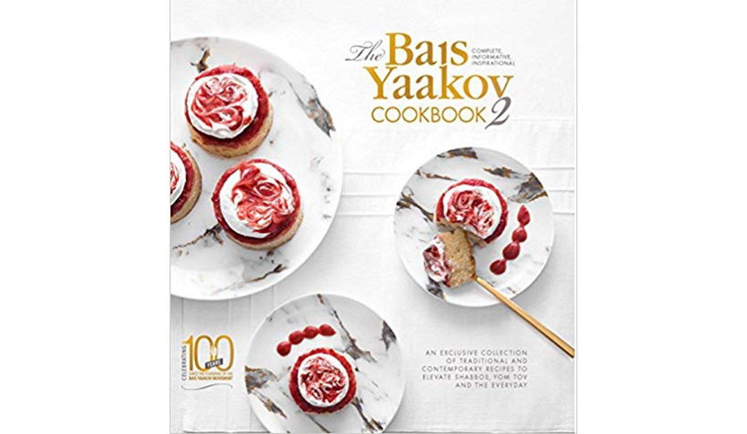 Amazon | BEST PRICE + COUPON: Bais Yaakov Cookbook 2