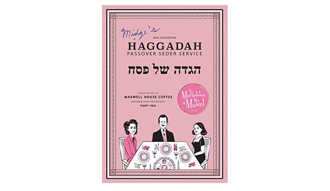 Amazon | BEST PRICE + ADD-ON: The Marvelous Mrs. Maisel Haggadah