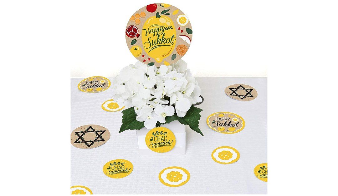 Amazon | BEST PRICE + COUPON: Sukkot Giant Circle Decorations