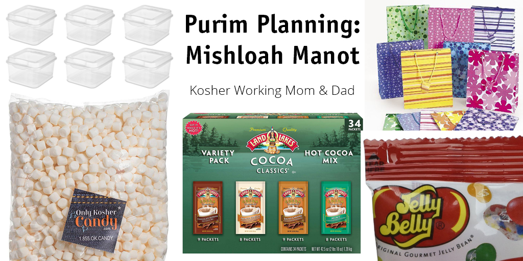 Amazon | Mishloah Manot Ideas