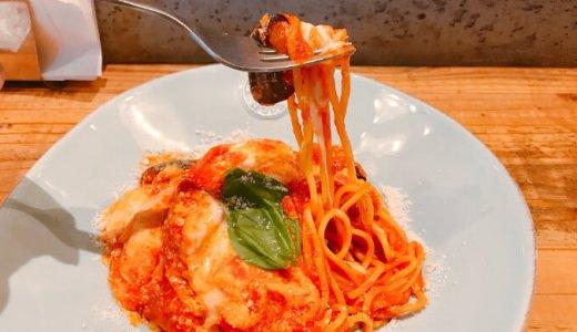 南越谷のイタリアンレストラン『VANSAN』をレポート!オシャレなのにパスタはボリューム満点