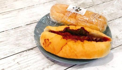 越谷のコッペパンカフェ『shocomo』をレポート!ここだけの「ふわっふわ」を体験したよ