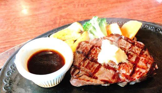 せんげん台のステーキ&ハンバーグレストラン『いわたき』をレポート!肉のコスパは最強クラス
