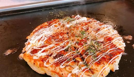 南越谷のお好み焼き「三貴」をレポート!お好み焼きはふわふわ食感