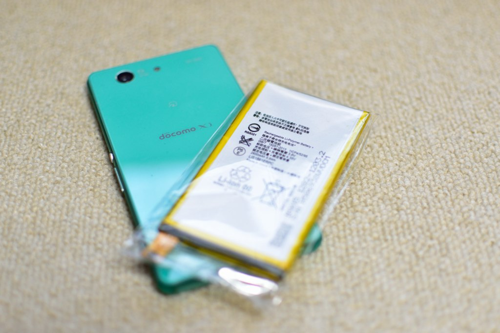 Xperia Z3 Compact(SO-02G) バッテリー交換