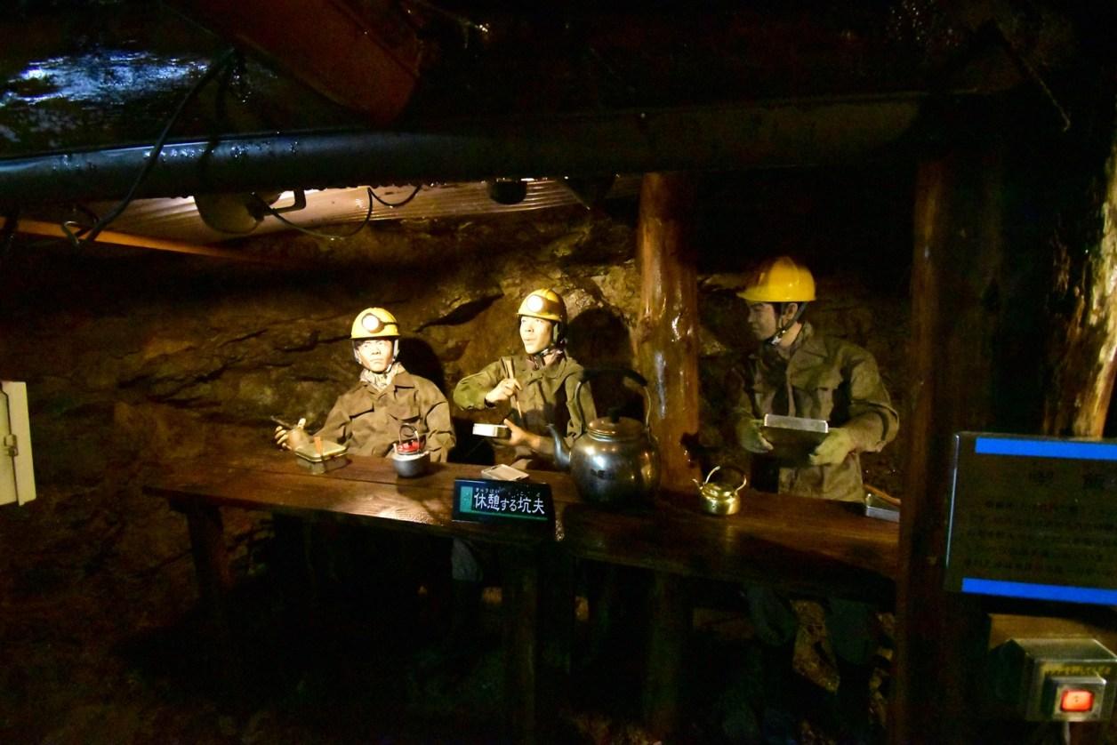 足尾銅山観光にあるシュールな人形展示