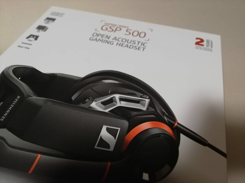 ゼンハイザーGSP500