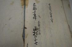 s-DSC_0106