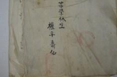 s-DSC_0065