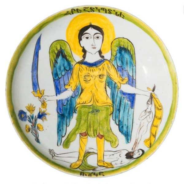 Тарілка з зображенням святого Михаїла, 1718 р. Музей Вікторія та Альберта, Лондон, Англія.