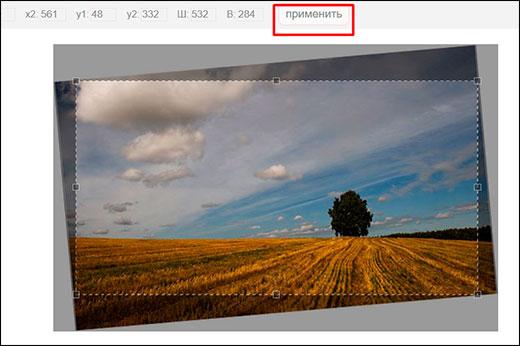 Bagaimana cara dengan mudah menyelaraskan cakrawala di Photoshop dan tidak hanya jika dipenuhi?