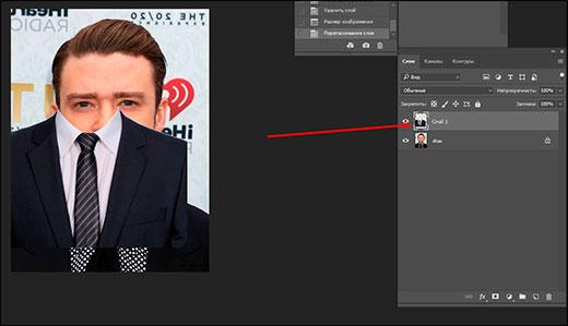 Как в фотошопе наложить одну картинку на другую с