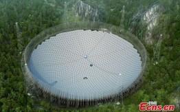 Ukończony radioteleskop FAST - wizualizacja / Credit: ECNS