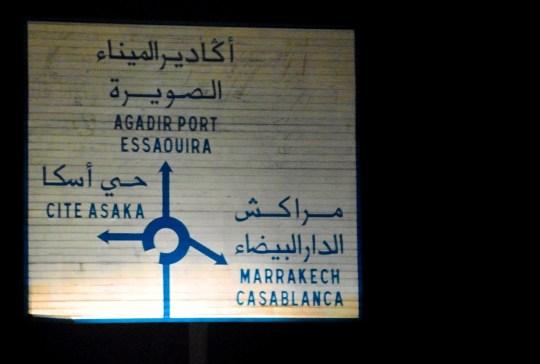 Marokko: Agadir und Marrakesch