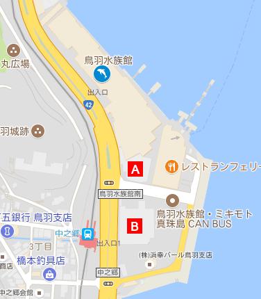 鳥羽水族館の専用駐車場AとB