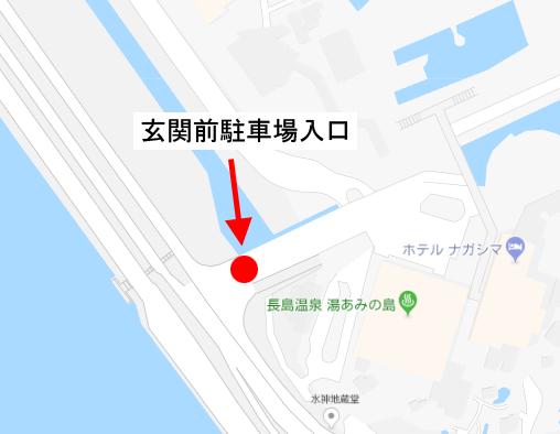 湯あみの島の玄関前駐車場の地図