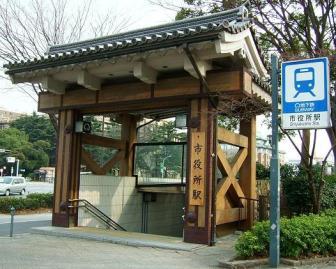 市役所駅の7番出口