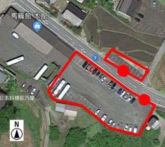上から見た駐車場 A-1