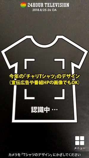 Tシャツのマーク