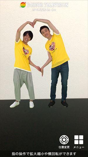松島聡さんとマリウス葉さん