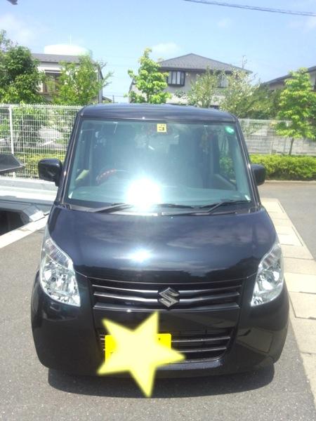 Suzuki palette 00