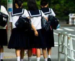中学校の入学準備!勉強や学習の準備・小学校との違いなど