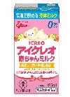 グリコ アイクレオICREO赤ちゃんミルクs