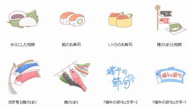 こどもの日イラスト無料・フリーサイト集イラストレイン