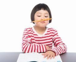 子供の字が汚い時の練習方法と注意の仕方!字がきれいになる練習方法